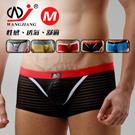 【WJiang】條紋網紗半透明性感平口褲﹝黑 M﹞