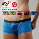 【WJiang】條紋網紗半透明性感平口褲﹝藍 M﹞