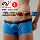 【WJiang】條紋網紗半透明性感平口褲﹝藍 L﹞