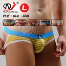 【WJiang】條紋網紗半透明性感露臀造型褲﹝黃 L﹞