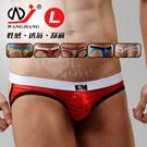 【WJiang】條紋網紗半透明性感露臀造型褲﹝紅 L﹞