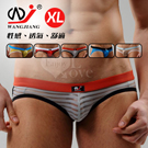 【WJiang】條紋網紗半透明性感露臀造型褲﹝灰 XL﹞