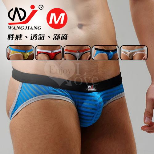 【WJiang】條紋網紗半透明性感露臀造型褲﹝藍 M﹞