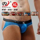 【WJiang】條紋網紗半透明性感露臀造型褲﹝藍 XL﹞