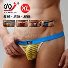【WJiang】條紋網紗半透明性感丁字褲﹝黃 XL﹞