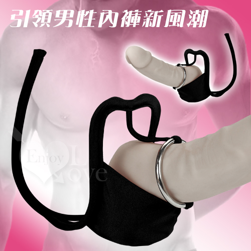 男性超前衛鏤空仿金屬JJ環C字褲﹝黑﹞