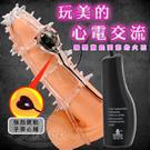 台南新市區小梧-讓老二變身為狼牙棒-監禁之籠-G點震動鳥籠套-內有開箱文