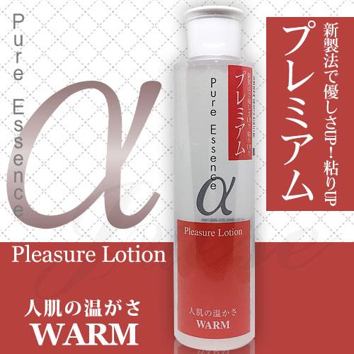 α純粹本質純淨溫感潤滑液120ML-WARM 潤滑液.潤滑油