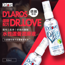 (限時5折)Dr.Love-蘆薈水性潤滑液50ml