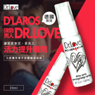 Dr.Love-鎖精延時噴劑20ml