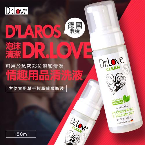 Dr.Love-情趣用品清潔劑150ml