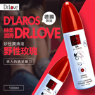 Dr.Love矽性香氛潤滑液100ml-野性玫瑰
