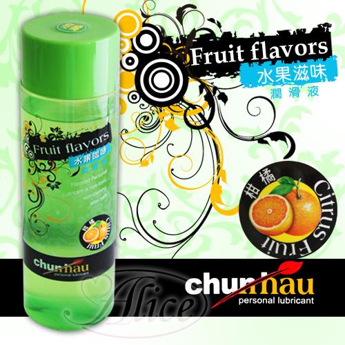 情趣用品-嘉義民雄-阿傑-居家常備最佳選擇--台灣 Chunhao Fruit flavors 水果滋味潤滑液(200ml) - 柑橘-內有開箱文