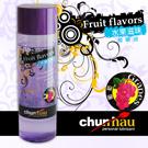 嘉義民雄-阿傑-居家常備最佳選擇--台灣 Chunhao Fruit flavors 水果滋味潤滑液(200ml) - 葡萄-內有開箱文 +贈送新體驗構造自慰套