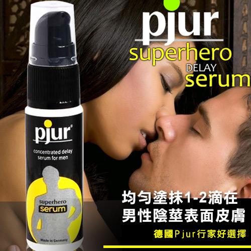 德國Pjur-SuperHero 超級英雄 活力提升凝膠 20ml