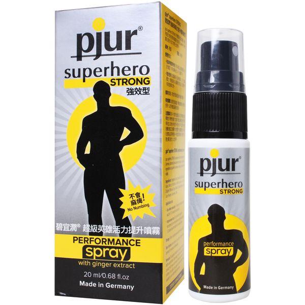 德國Pjur-SuperHero-超級英雄活力提升噴霧-強效型-20ml