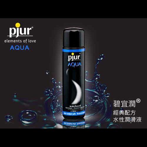 (綠標)(95折)pjur碧宜潤經典配方水性潤滑液 500ml