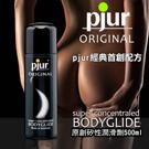 (綠標)(95折)pjur碧宜潤原創矽性潤滑劑 500ml