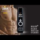 (綠標)(95折)pjur碧宜潤男性專用白金級矽性潤滑液 250ml