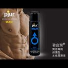 pjur碧宜潤男性專用保濕型水性潤滑液 250ml