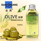 Quan Shuang 按摩 - 潤滑性愛生活橄欖油 150ml