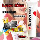 Love Kiss Cream 草莓味潤滑液 100ml﹝可口交﹞