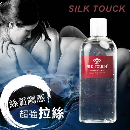SILK TOUCK 絲質觸感‧高效拉絲大容量潤滑液 200ml