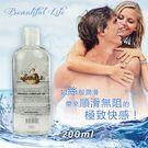 Beautiful Life 美麗人生‧人體水溶性高效潤滑液 200ml