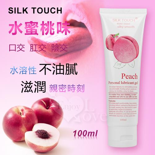 SILK TOUCH‧Peach 水蜜桃味口交、肛交、陰交潤滑液 100ml