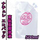 日本NPG.高黏度潤滑液 500ml