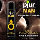 (免運商品)德國pjur-MAN BASIC 男同志專用矽性潤滑油 100ML