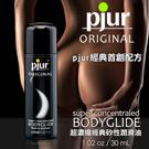 德國Pjur-AV專用超濃縮矽性潤滑劑 30ML(G2) +贈送新體驗構造自慰套