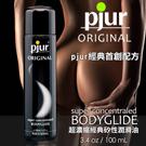 德國Pjur-AV專用超濃縮經典矽性瓶裝潤滑劑 100ml