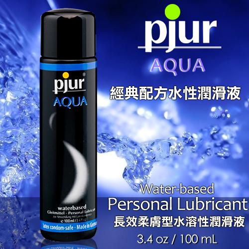 德國Pjur-Aqua長效柔膚型水溶性潤滑劑 100ml(G3)