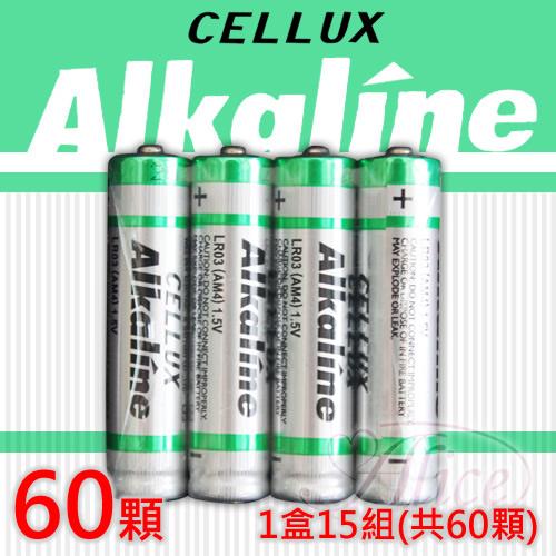 【CELLUX】4號環保鹼性電池一盒(60顆入)