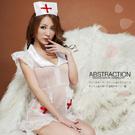 愛情靈藥.白衣天使護士裝
