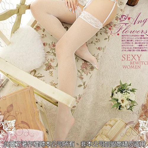 天使~性感大腿網襪(小網襪)-白