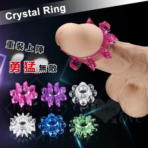 Crystal Ring 龜頭戰士﹝六合一組合﹞
