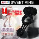 【BAILE】SWEET RING 甜甜圈 震動+4段錘擊男女共振環﹝夫妻合歡輔助聖品﹞