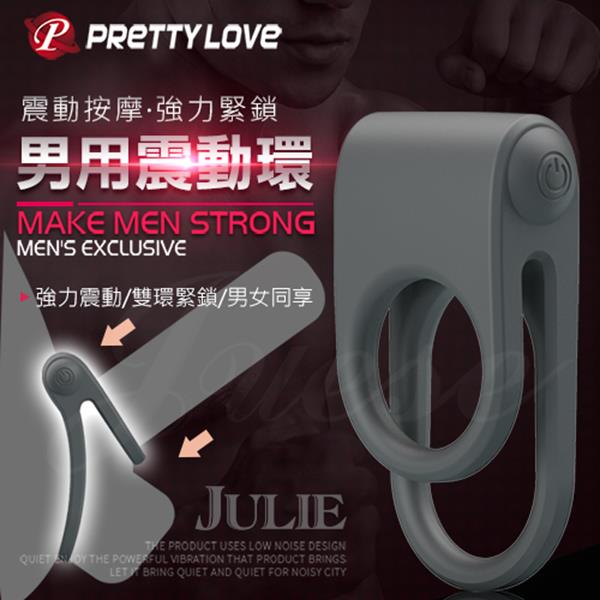 PRETTY LOVE-Julie 激情震動雙環緊鎖環