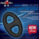 CARZY BULL-Cock Rings 零度加強版矽膠延遲鎖精環-4號