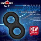 CARZY BULL-Cock Rings 零度加強版矽膠延遲鎖精環-5號