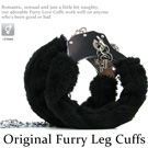 (任選3件999元)Original Furry Leg Cuffs金屬絨毛腳銬-黑