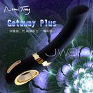 德國Nomi Tang.Getaway PLUS 消遙遊2代觸控式變頻按摩棒(黑)