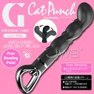 日本原裝進口JAPAN TOYZ‧Grande vibe 12段變頻自由變形螺旋凸點G點按摩棒