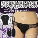 日本原裝進口JAPAN TOYZ‧Love&Leaf- nemo 十段變頻無線遙控跳蛋附穿戴內褲