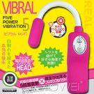 日本原裝進口A-ONE.VIBRAL 5段變頻可自由自在彎曲 無線跳蛋棒