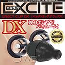 日本原裝進口A-ONE.EXCITE-ERECT CUP DX強力乳首吸引震動器