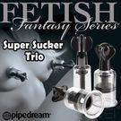 美國原裝進口PIPEDREAM.Fetish Fantasy系列-Super Sucker Trio 限量乳房+陰部吸吮器