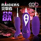 荷蘭COB.RAIDERS突擊者 10段變頻雙跳蛋-YU欲(紫)